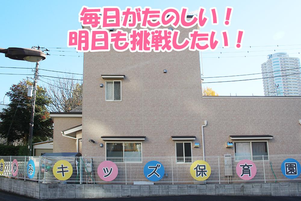 緊急 事態 市 保育園 宣言 横浜